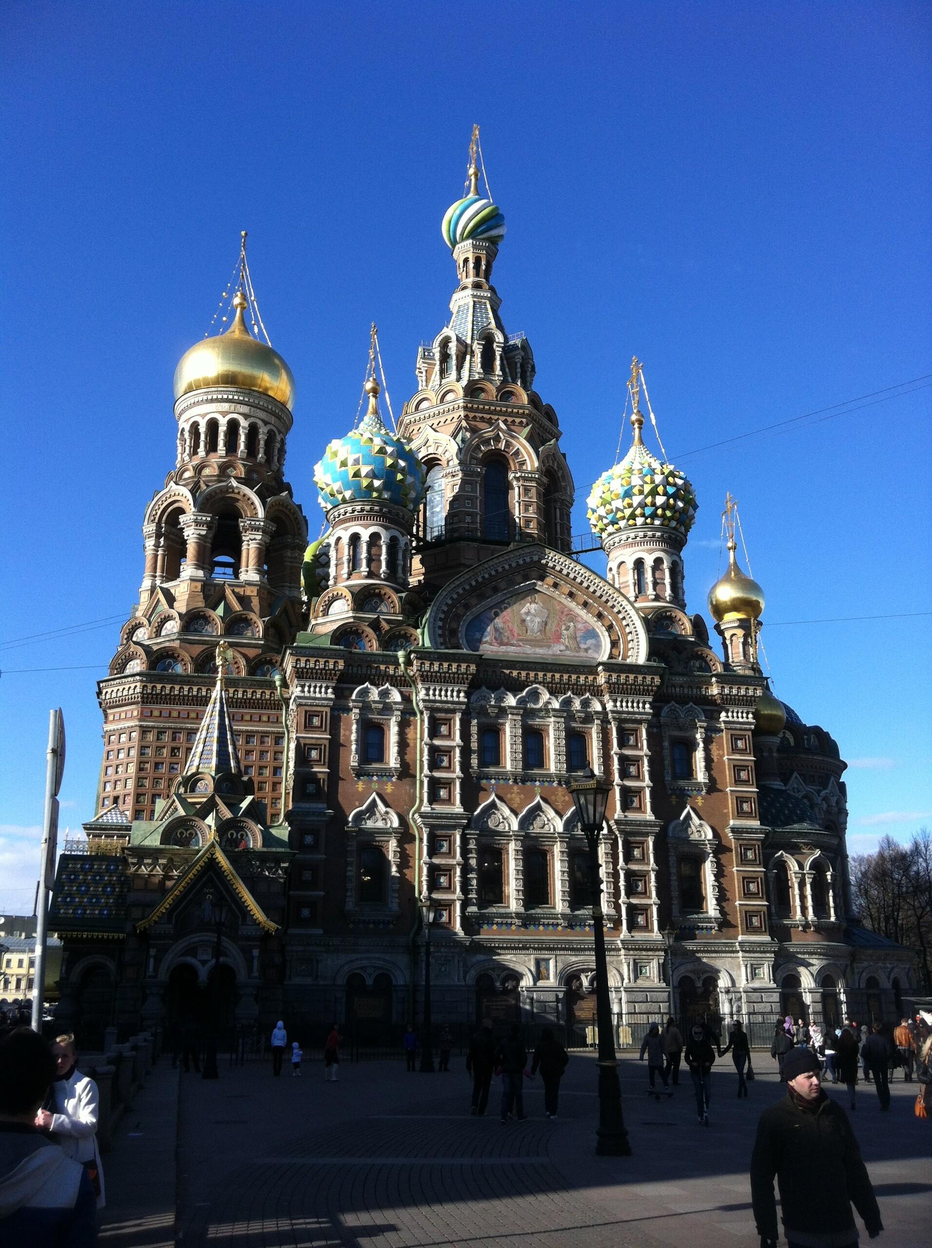 """Die """"Blutskirche"""" in St. Petersburg"""